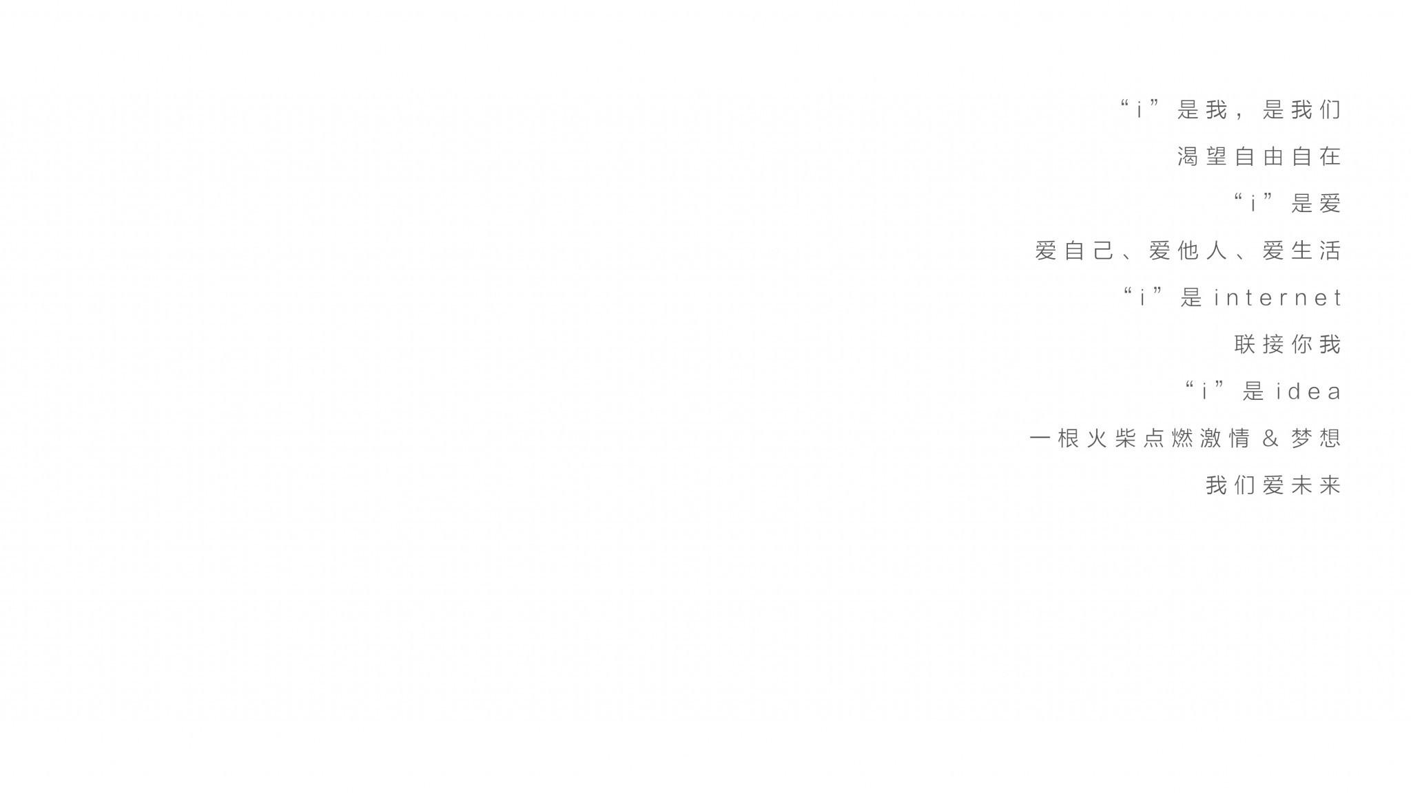 简介部分-02
